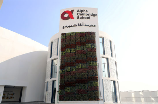 Alpha Cambridge School Campus in Doha Qatar