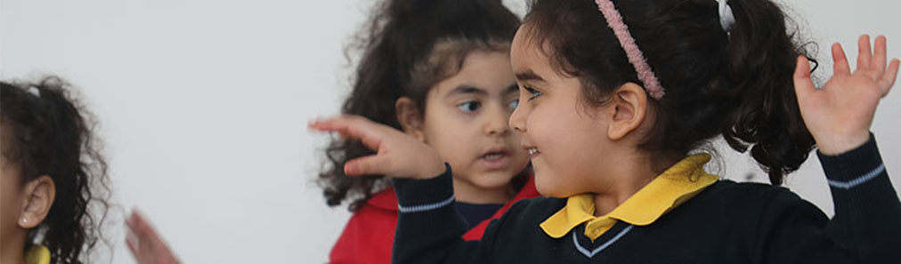 Primary School in Doha